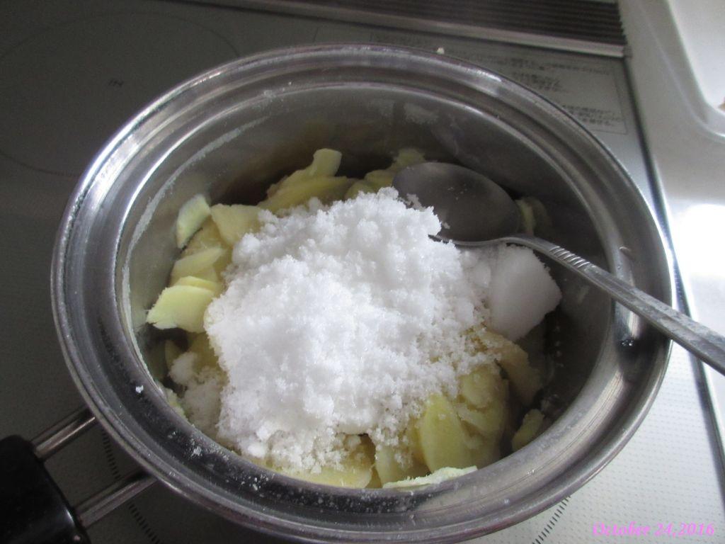 画像21(砂糖を入れる)