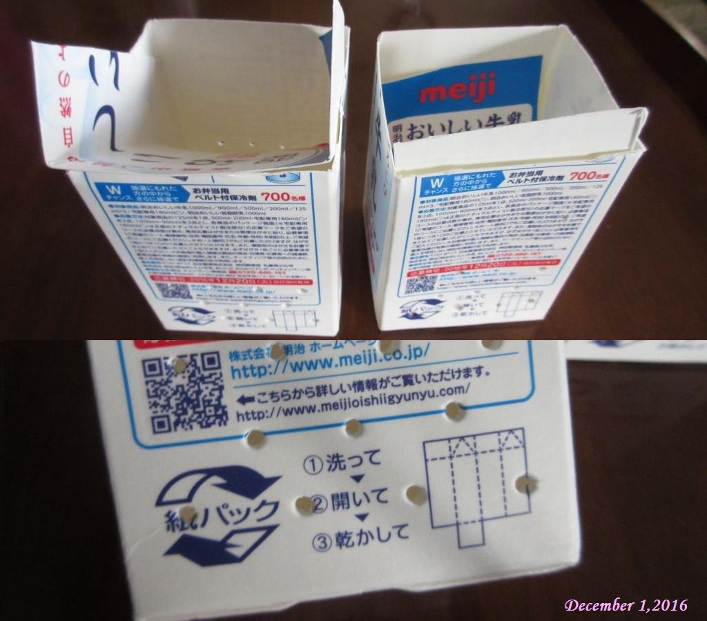 画像13(豆腐の水切り容器)