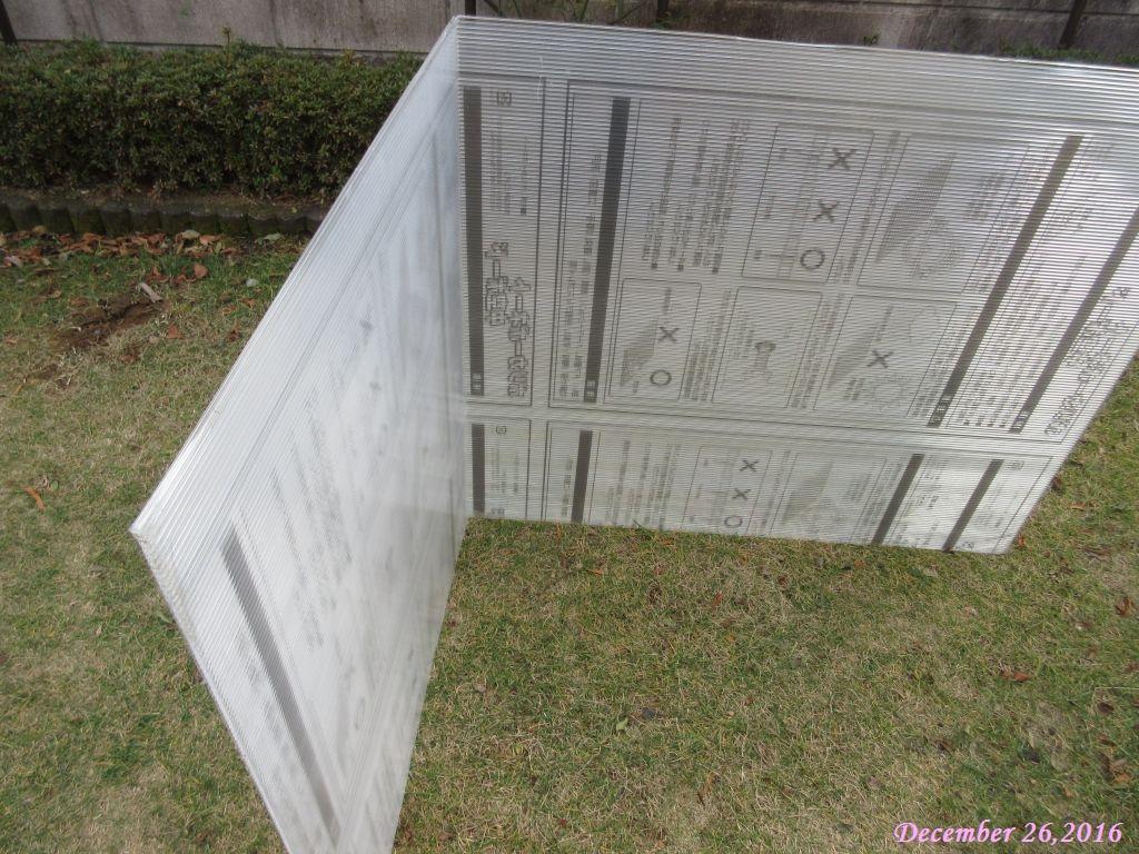 画像2(ポリカボネート板の裁断)
