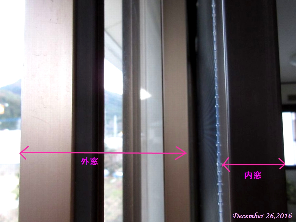 画像6(2重窓の間隔)