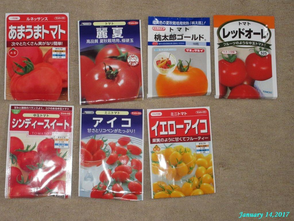 画像3(種袋「トマト」)