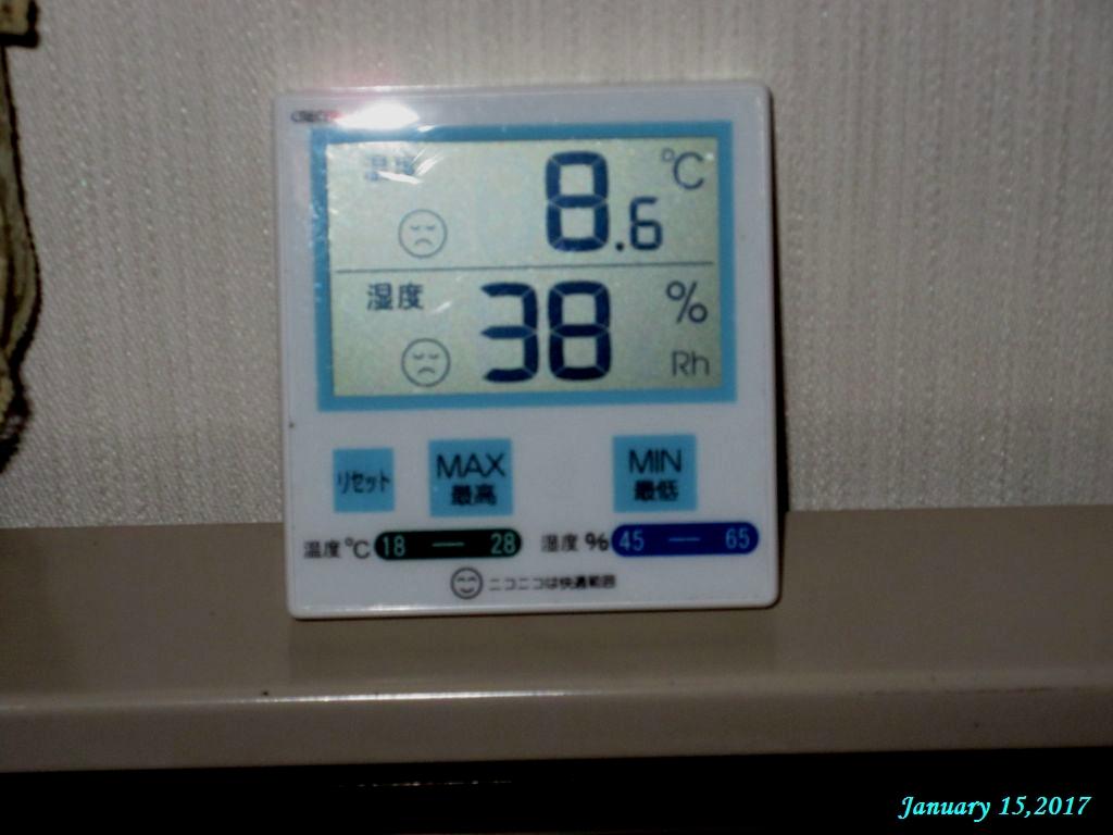画像4(今朝の室温)