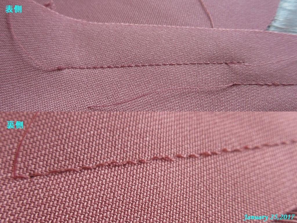 画像7(試し縫い)