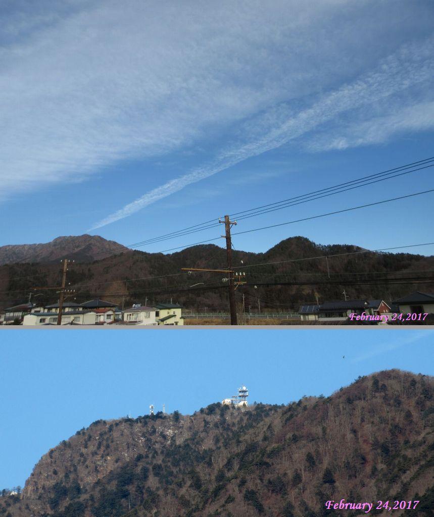 画像1(三つ峠と雲)