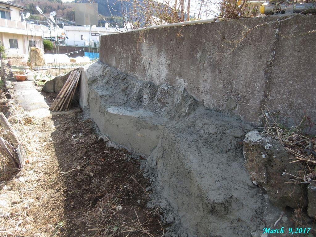 画像5(北側石垣の補強と修復)