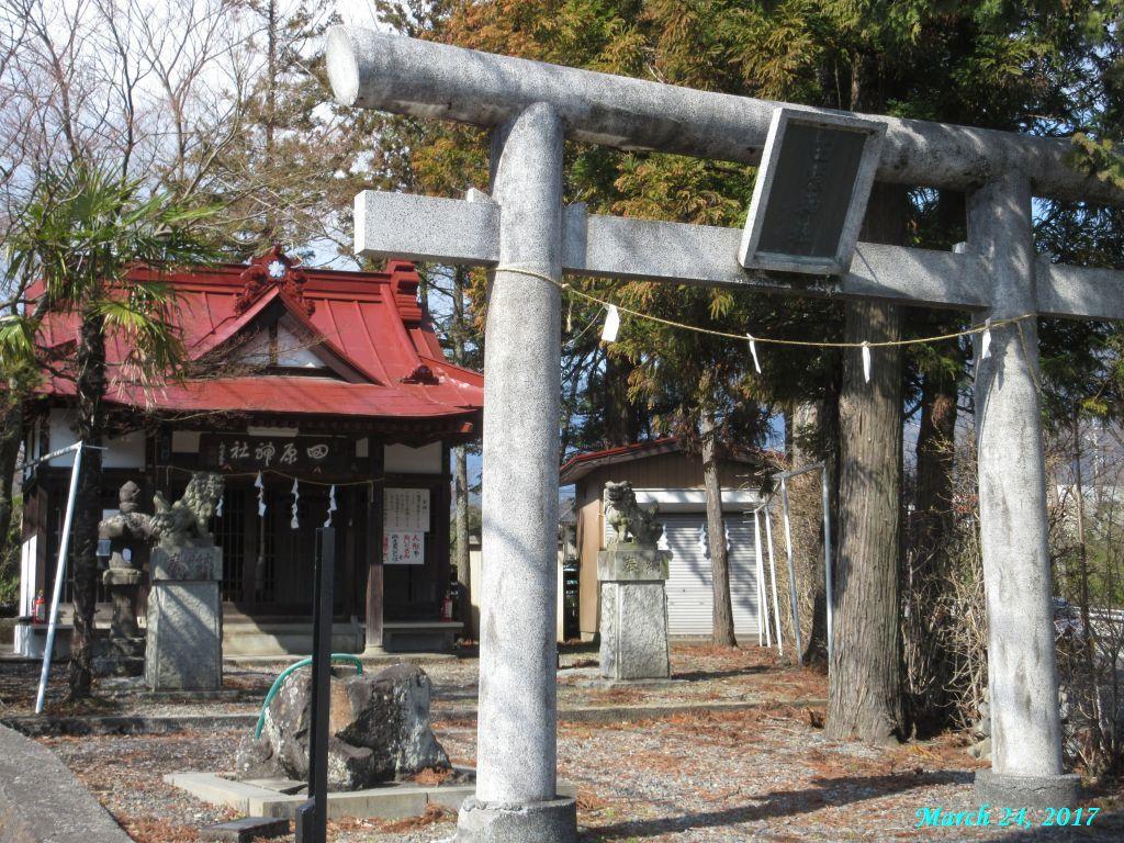 画像4(田原神社)