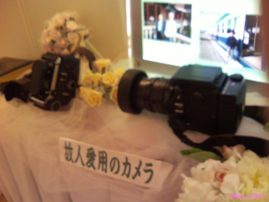 画像3(故人が愛用していたカメラ)