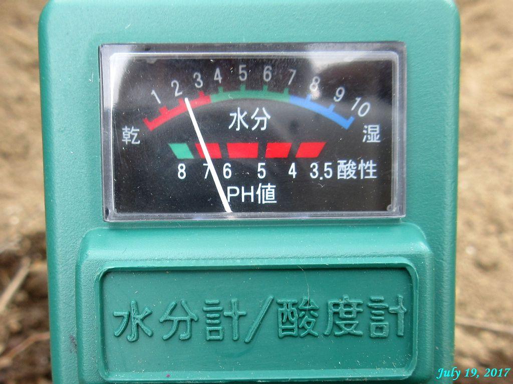 画像9(土壌酸度の計測)