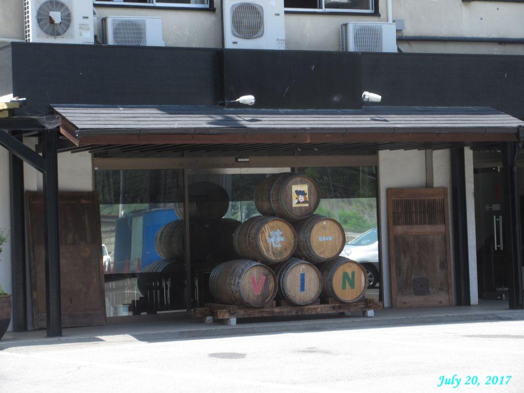 画像6(酒樽)