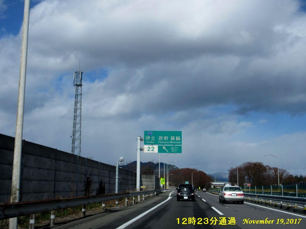画像4(中央道 箕輪付近)
