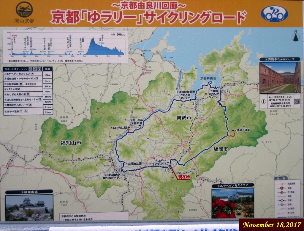 画像14(サイクリングマップ)