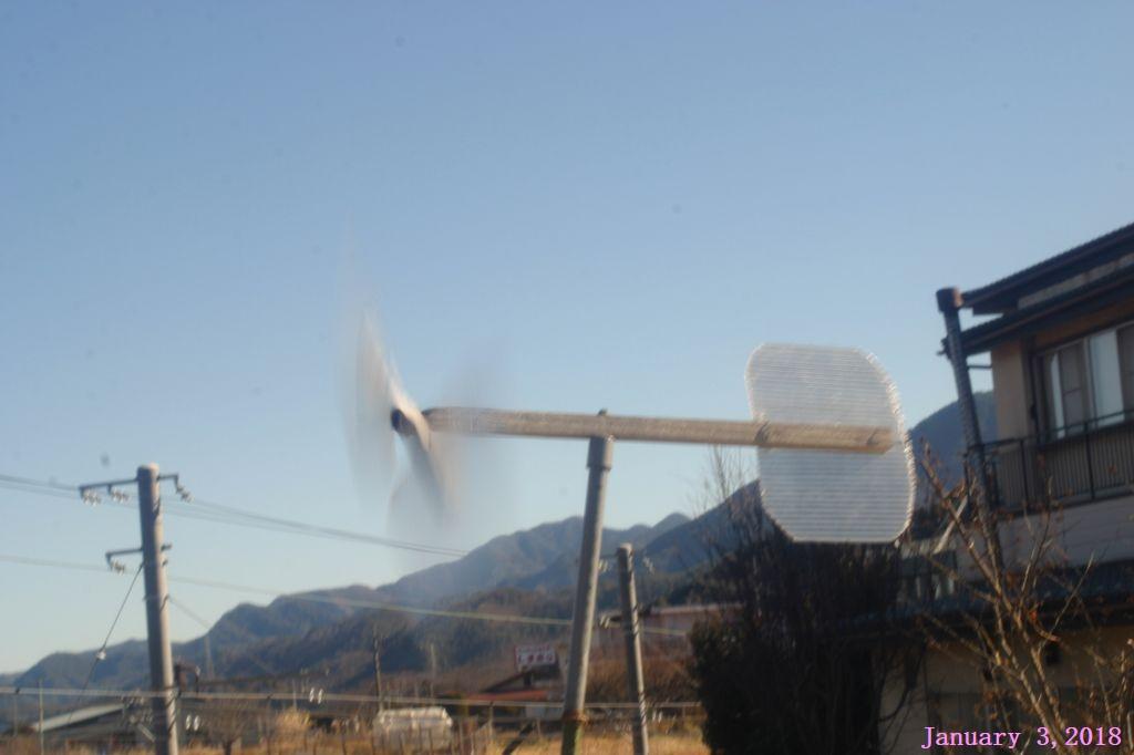 画像2(風車)