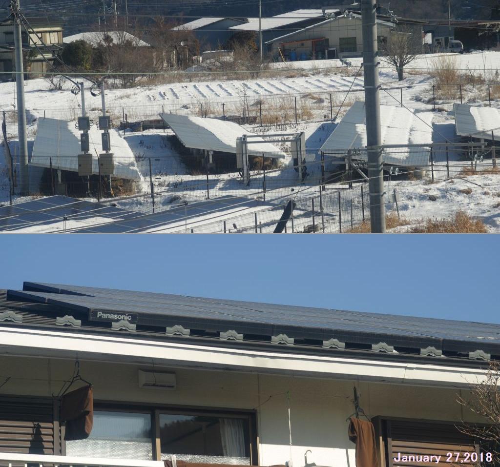 画像2(ソーラーパネルの雪)