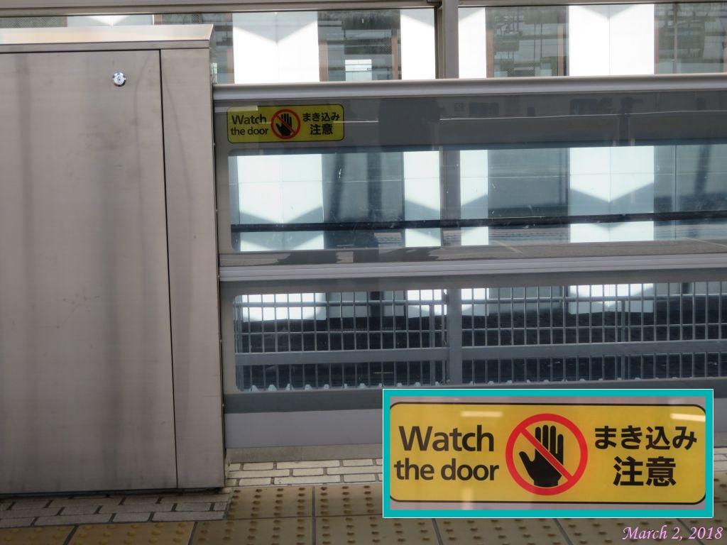 画像2(京都駅新幹線ホーム)