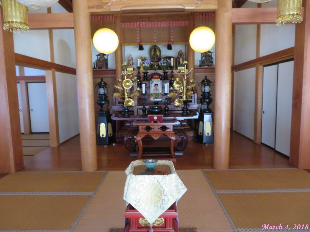 画像1(寺の本堂)