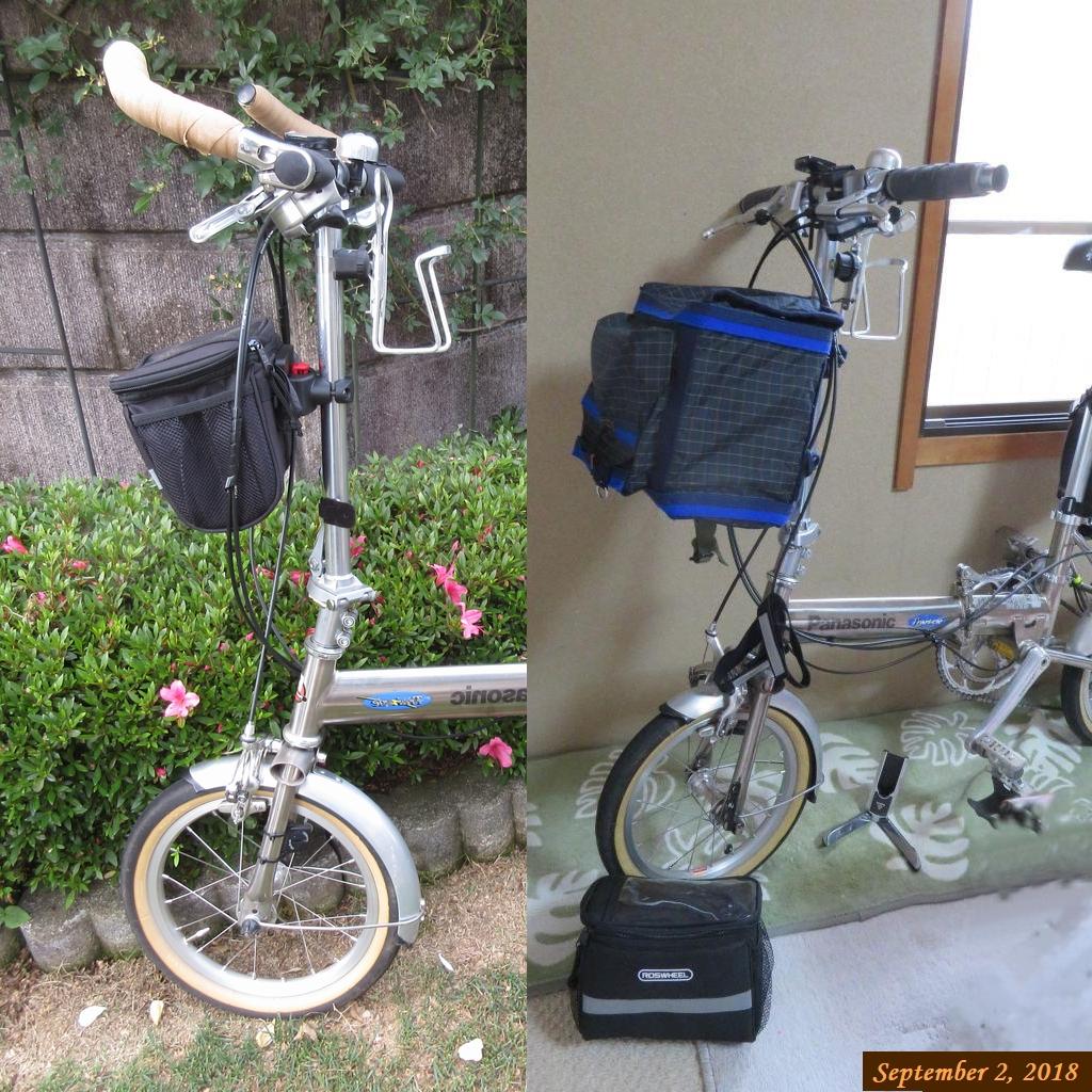 画像7(フロントバッグの比較)