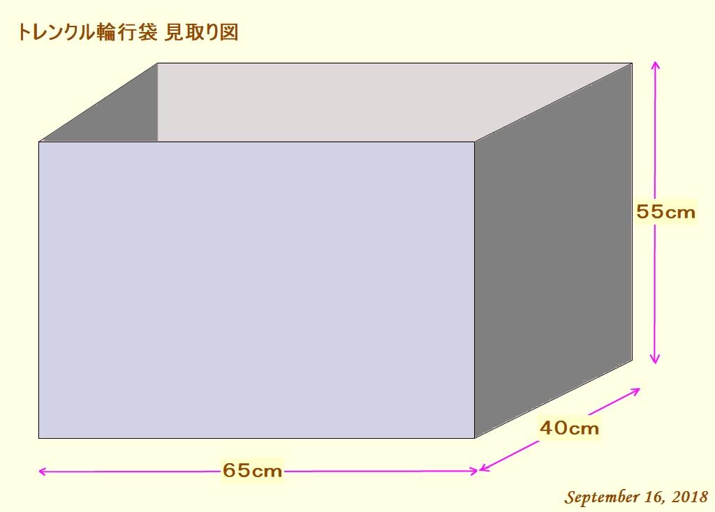 画像1(見取り図)