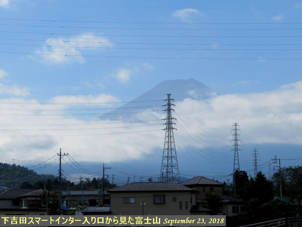 画像3(下吉田スマートインター入り口付近から見た富士山)