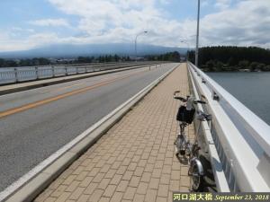 画像4(新倉河口湖トンネル(富士吉田側))