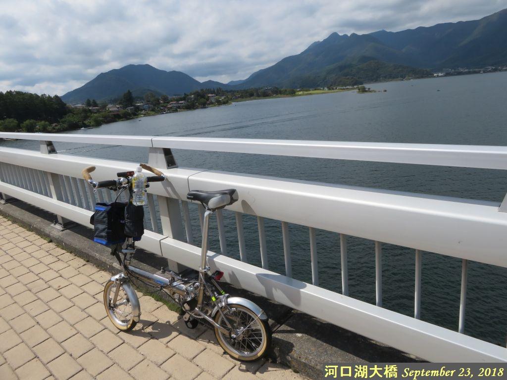 画像7(河口湖大橋)