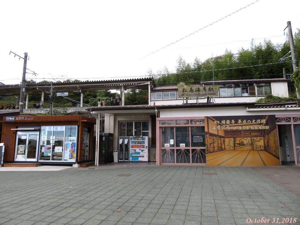 画像21(松島海岸駅)