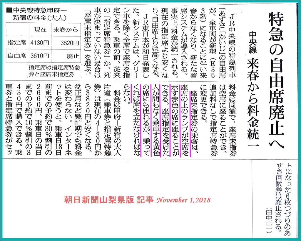 画像27(新聞記事)