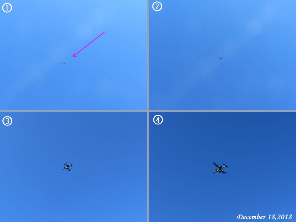 画像4(飛行中のドローン)