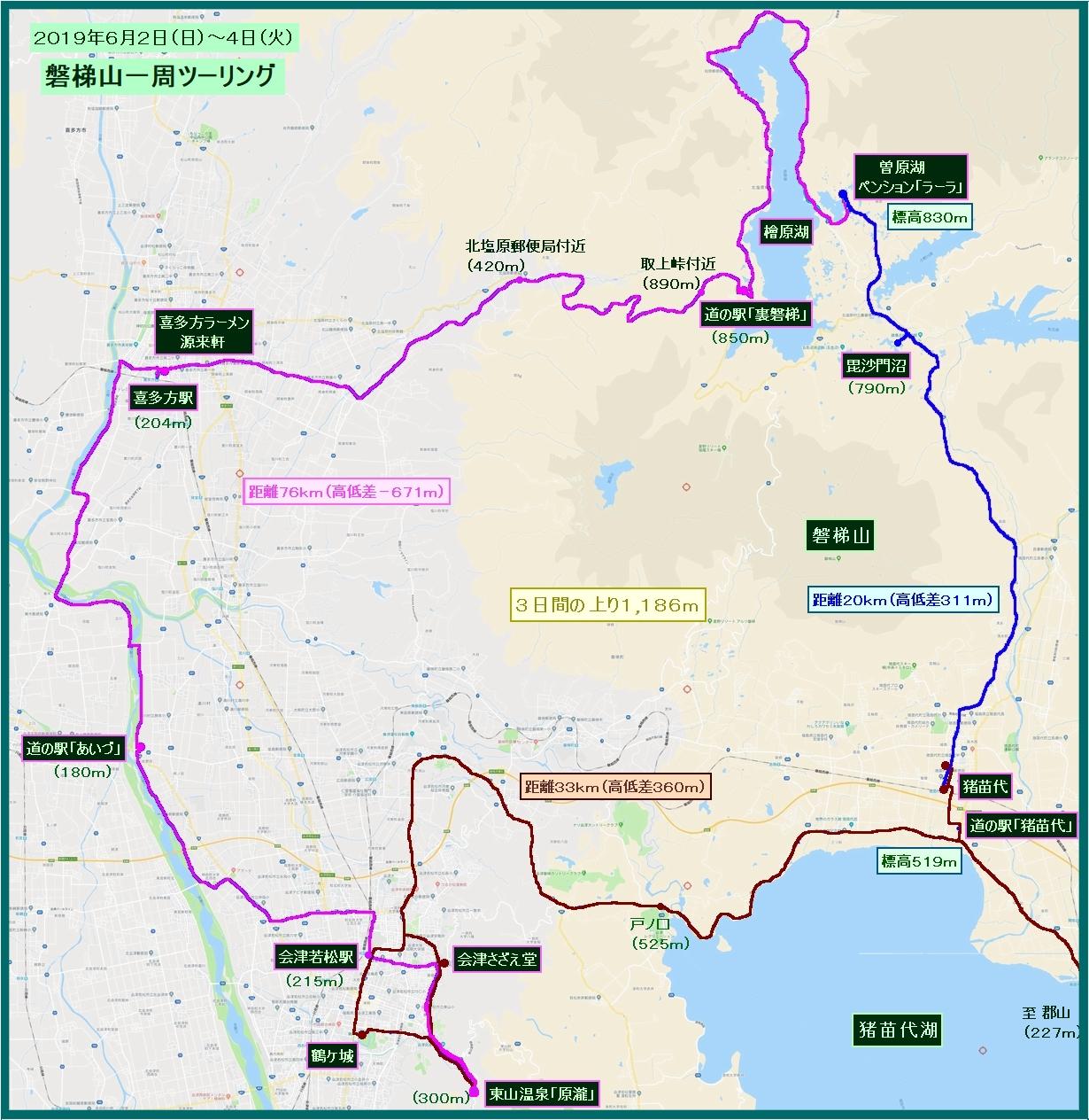 画像1(磐梯山一周コースマップ)