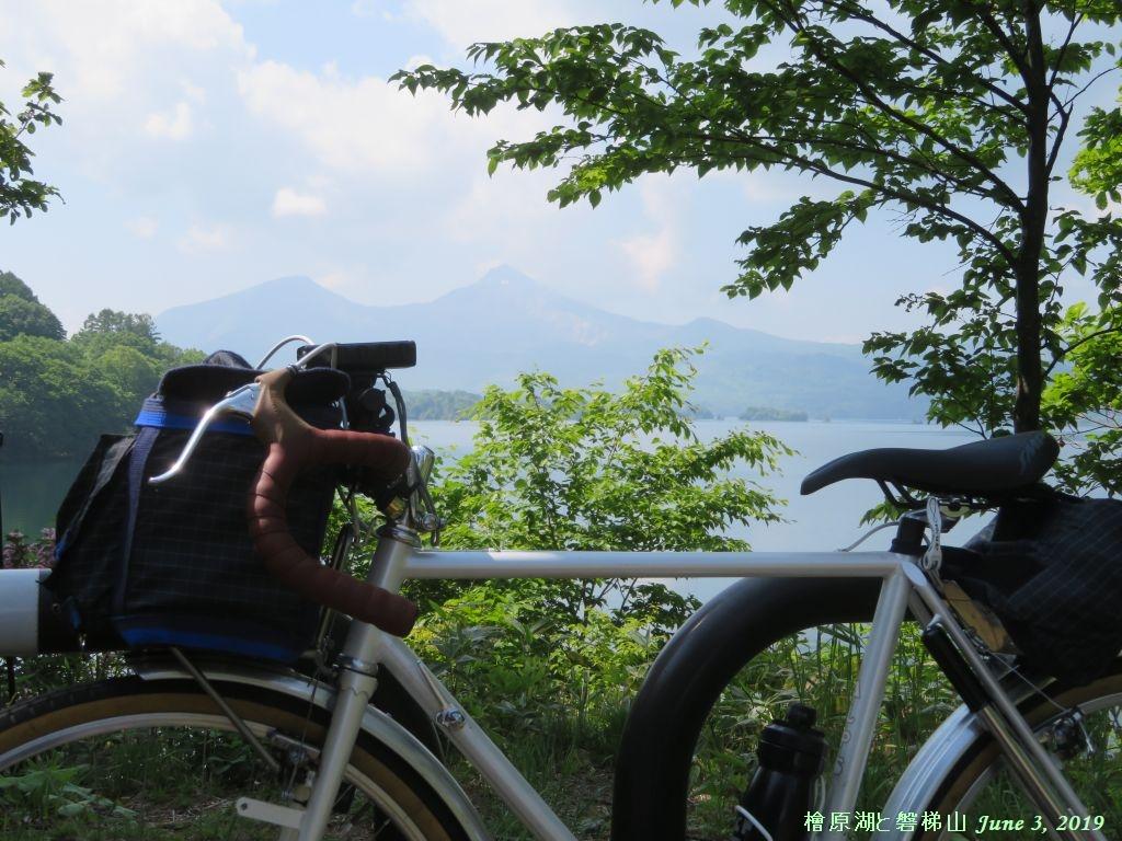 画像13(檜原湖)