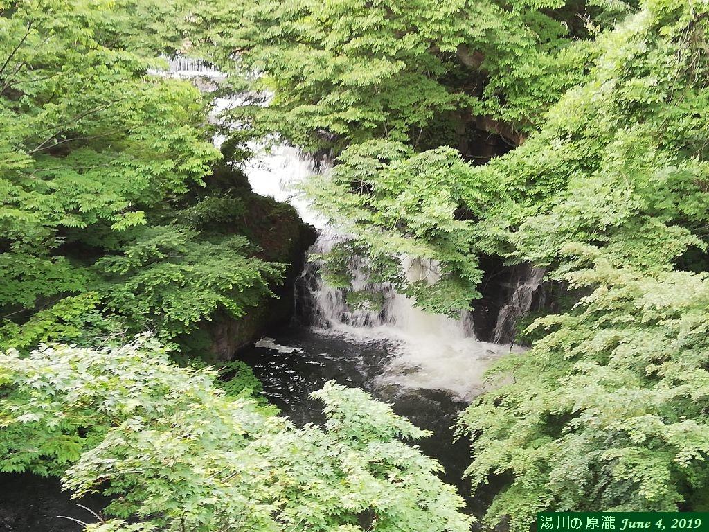 画像21(東山温泉 湯川の原瀧)