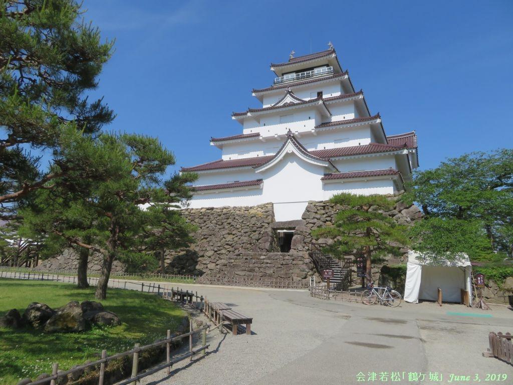 画像22(会津若松「鶴ケ城」)