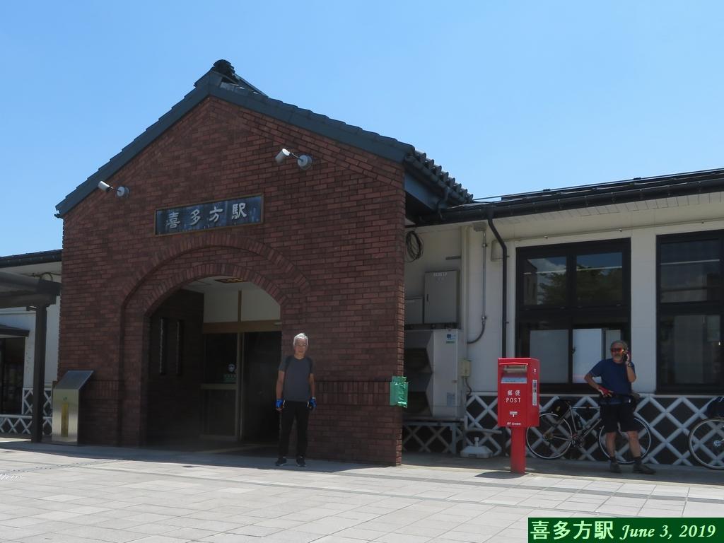 画像(喜多方駅)