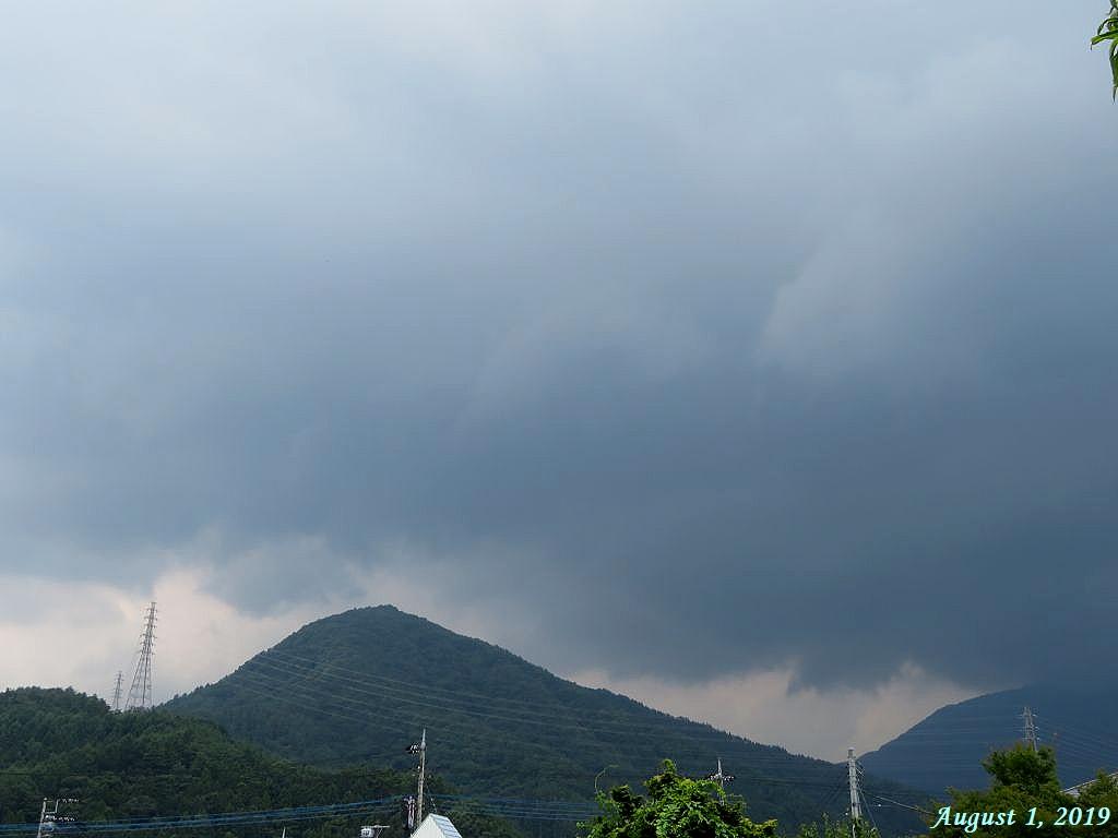 画像1(雨雲)