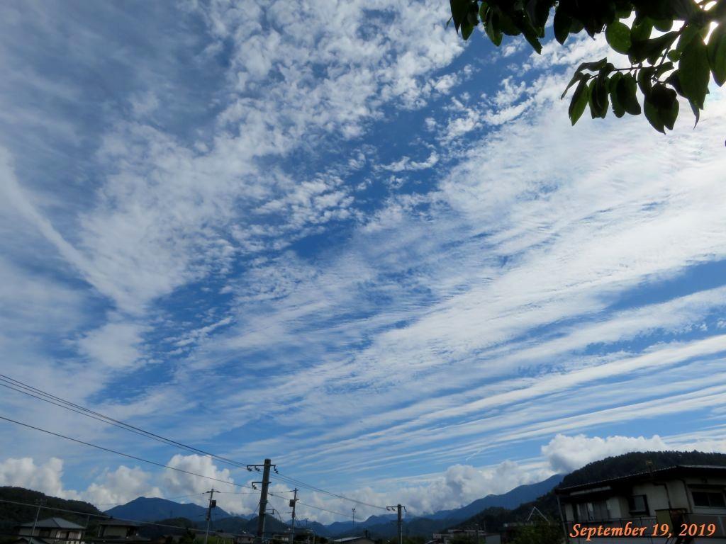画像1(雲)