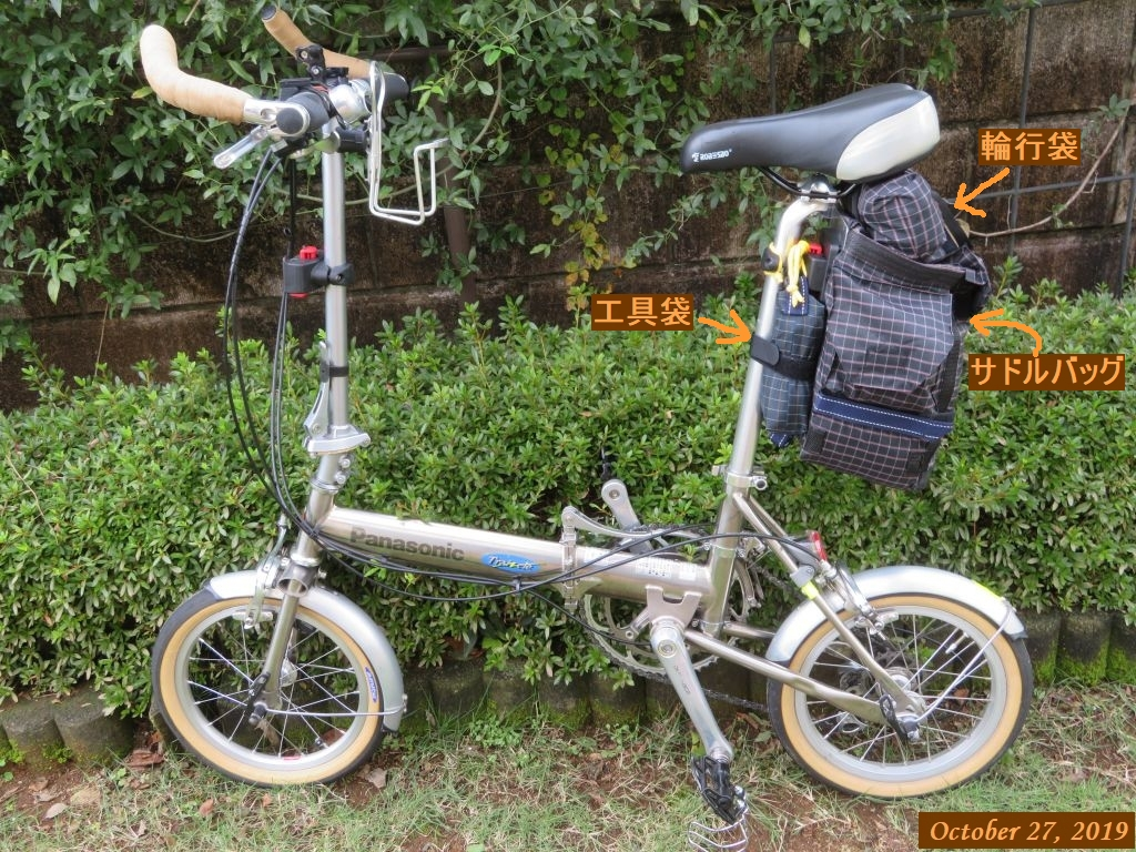 画像11(トレンクルに装着したサドルバッグと輪行バッグ・工具)