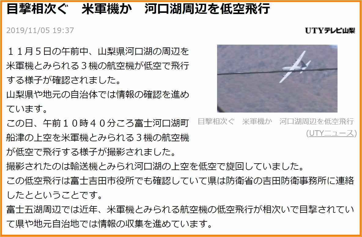 画像18(UTYテレビ山梨)