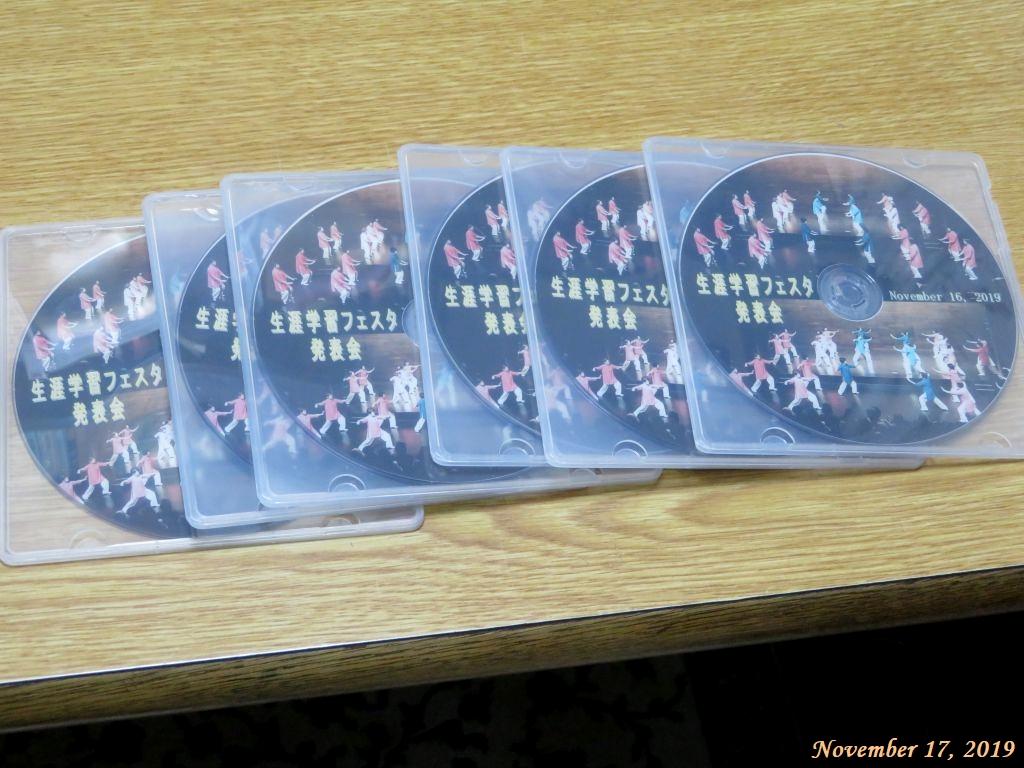 画像5(DVD)