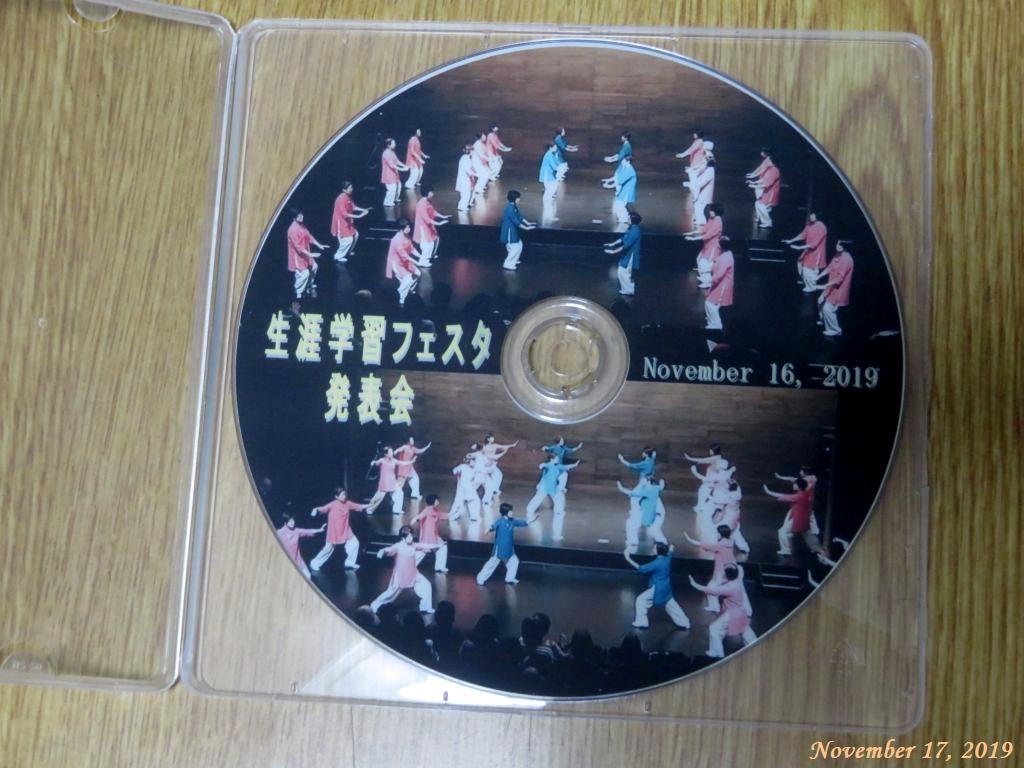 画像6(DVD)