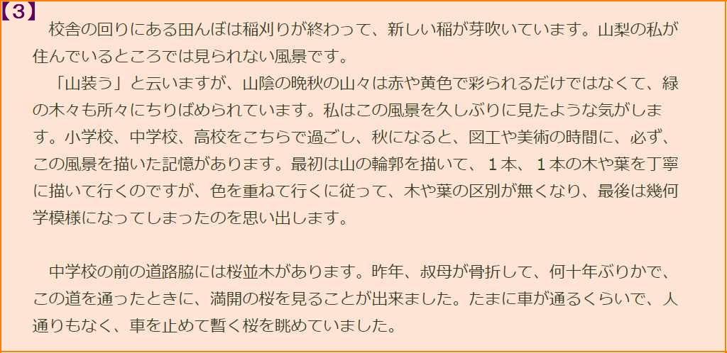 2009_11_28_3