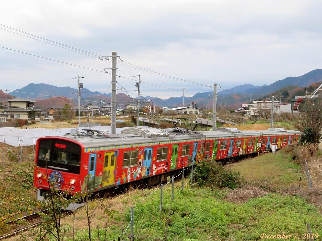画像1(電車)