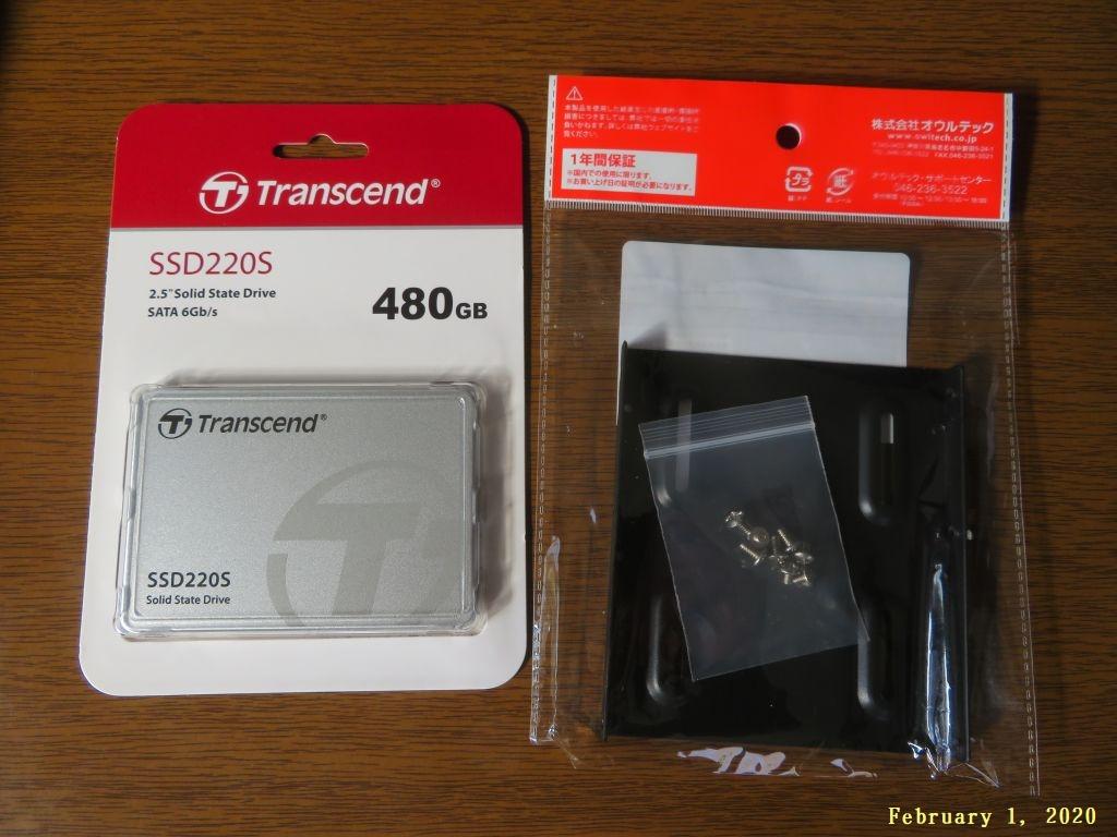 画像2(SSDドライブ)