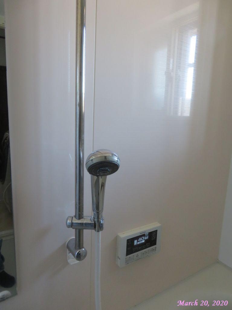 画像13(浴室のシャワー用の棒)