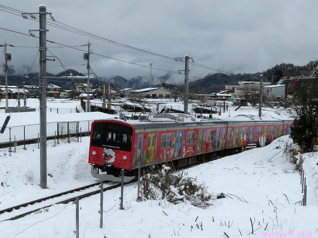 画像7(電車)