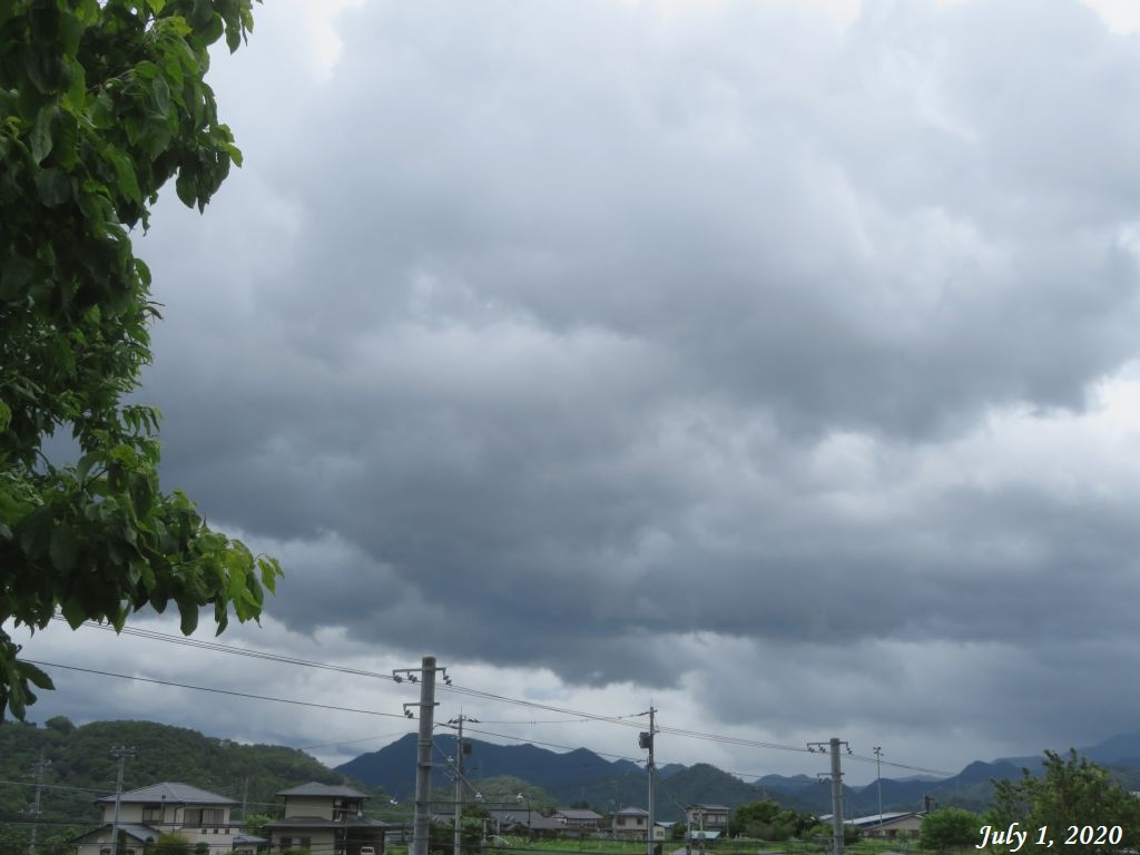 画像4(雨雲)