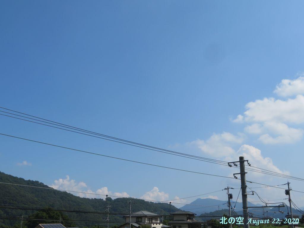 画像3(北の空)