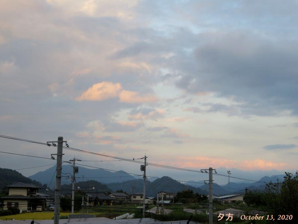 画像2(夕方の空)