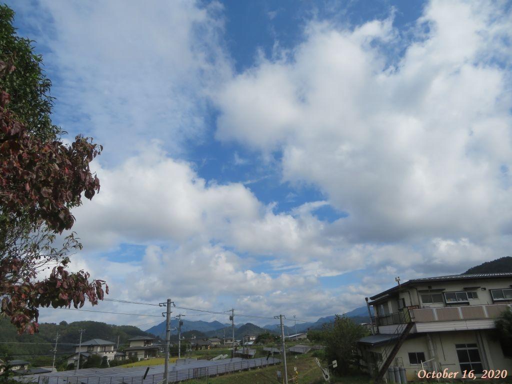 画像2(昼頃の空)