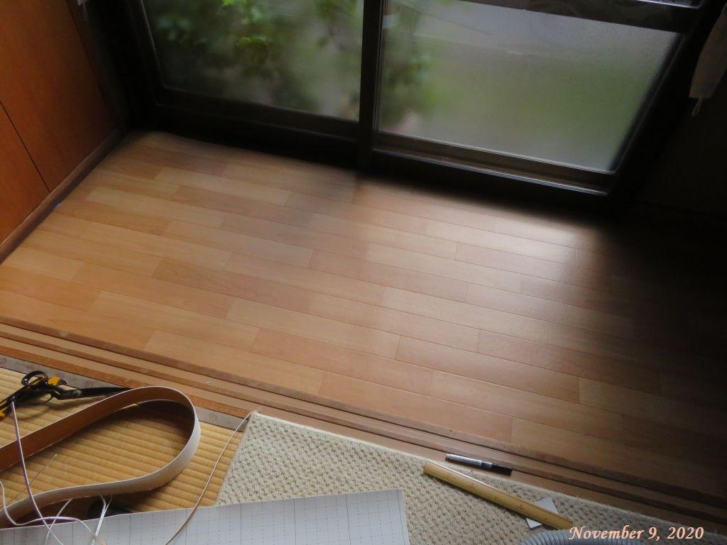 画像7(和室縁側床シート)