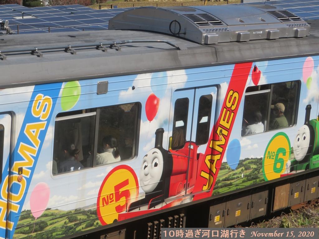 画像5(午前10時過ぎ河口湖行き電車)