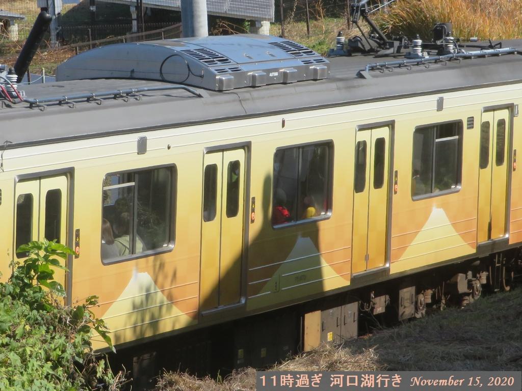 画像6(午前11時過ぎ河口湖行き電車)